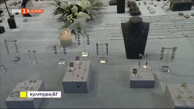 Принцеса Мириам де Унгрия откри изложба с колекция бижута