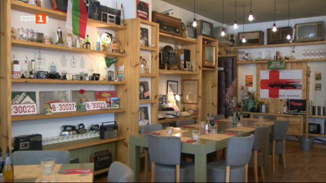 Единственият ракия бар в България