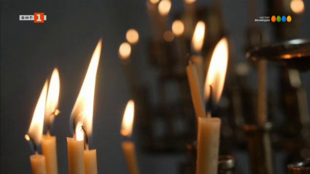 В Светлата седмица - за духа и вярата