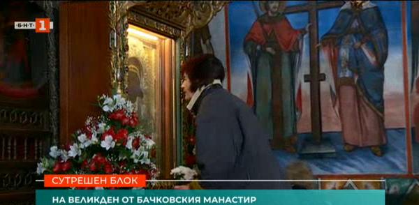 На живо от Бачковската обител: Молитва за здраве пред чудотворната икона