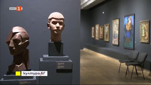 Портрет на приятел - изложба в СГХГ