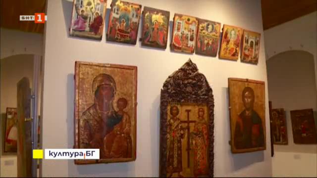 Обновена е експозиция Икони на Градската художествена галерия в Пловдив