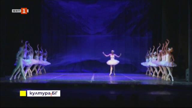 Балетната трупа към Русенската опера отбеляза Международния ден на танца