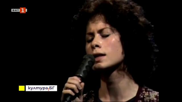 Изпълнение на джаз певицата Елен Радка Тонеф