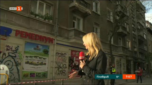 Част от мазилка се срути в центъра на София