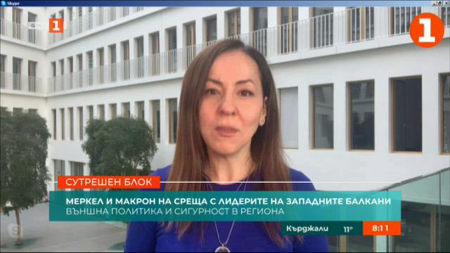 Европейската перспектива на Западните Балкани