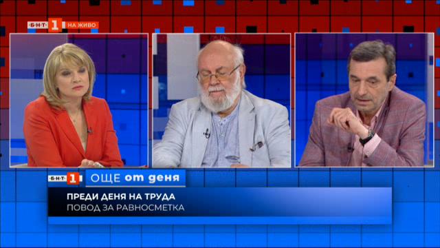 Д. Манолов, К. Тренчев: Единство и превантивна борба водят до успех синдикатите