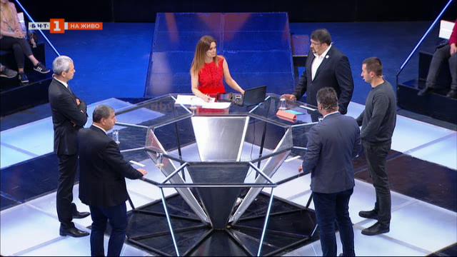 Първи предизборен дебат