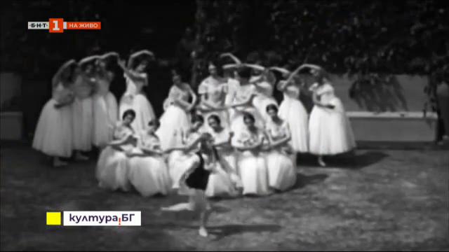 """""""Руският балет на Дягилев"""" - да превърнеш невъзможното в изкуство"""