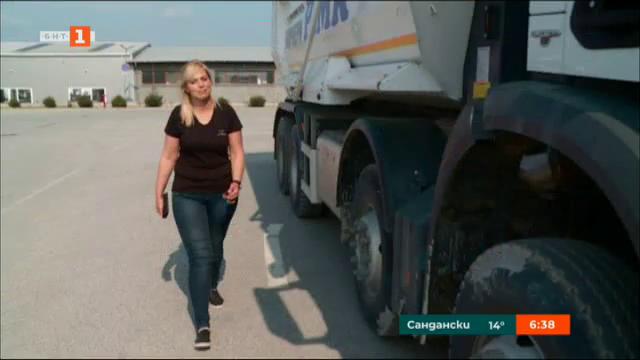 Дами - шофьори на тежкотоварни камиони в Пловдив