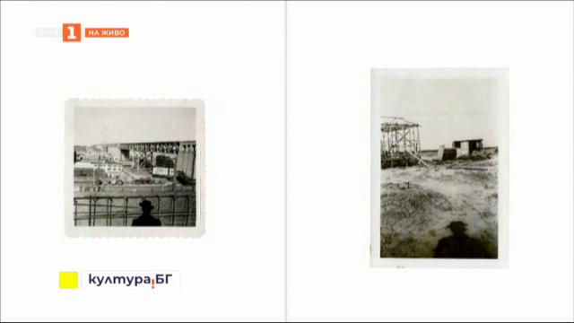 Изложба с намерена фотография на Жан-Мари Дона