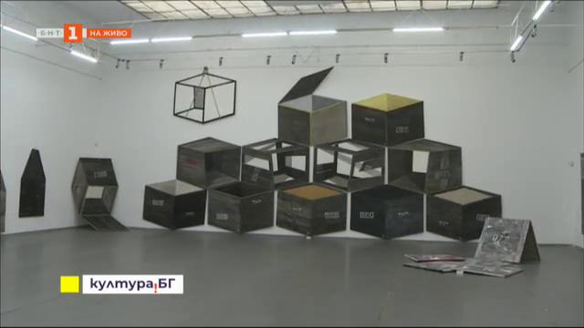 Изложба на художника Йордан Кисьов в галерия Райко Алексиев