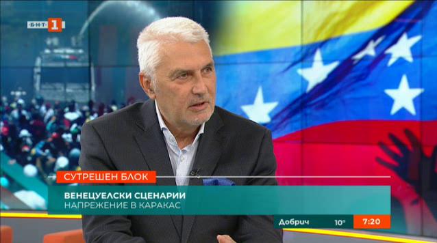 Лазар Копринаров: Причината за конфликта във Венецуела е вътре