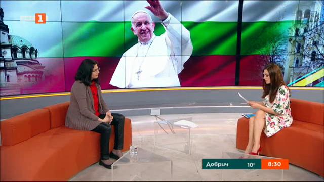 Ива Михайлова: Среща за мир е кулминацията на посещението на папа Франциск