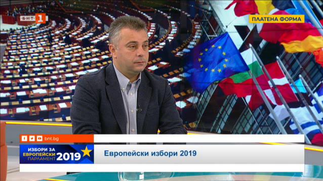 Евроизбори 2019: Юлиан Ангелов, кандидат за евродепутат от ВМРО-БНД