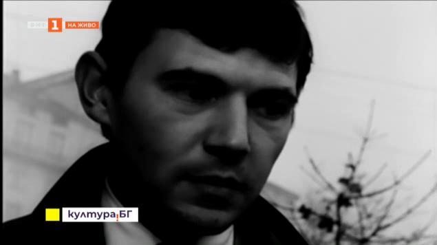 85 години от рождението на Иван Андонов