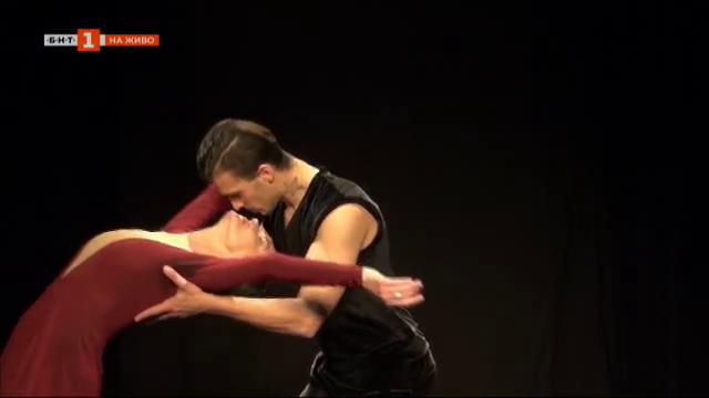 Опера DIVA - спектакъл на балет Арабеск