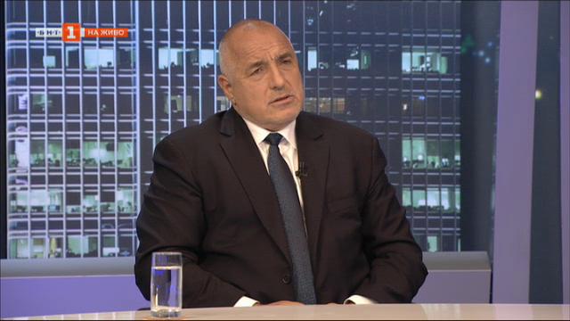 Бойко Борисов: Всеки ще понесе своята отговорност