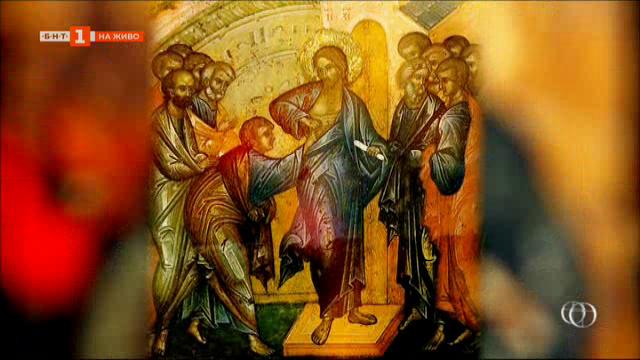 Съмнението, чрез което се утвърди вярата във Възкресението