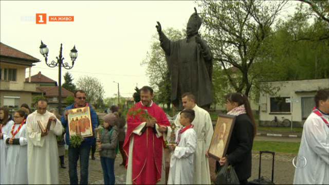 Дарове за папа Франциск