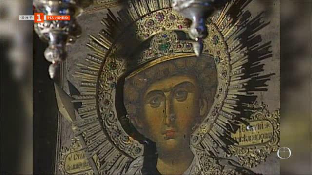 Закрилата на светеца-победеносец – чудотворната икона на Св. Георги от Зографски