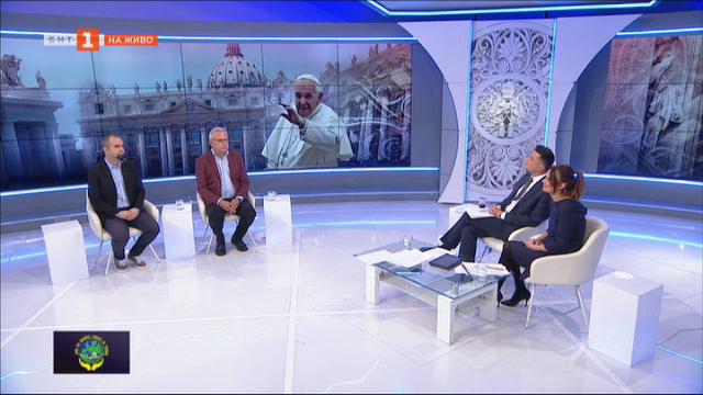 Защо хората припознават папа Франциск като лидер с най-голямо доверие?