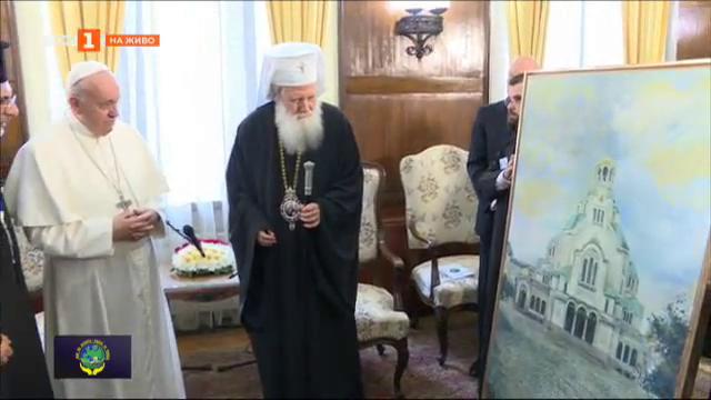 Среща на патриарх Неофит с папа Франциск в Светия Синод