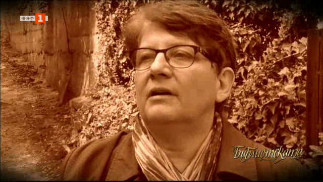 Без покритие: Съвременната българската драматургия