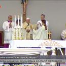 снимка 25 Специално студио: Света литургия, отслужена от папа Франциск в София