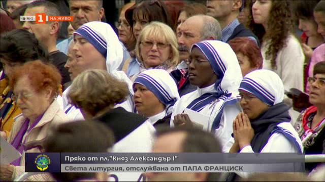 снимка 11 Специално студио: Света литургия, отслужена от папа Франциск в София
