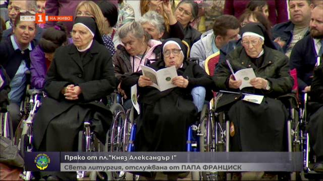 снимка 9 Специално студио: Света литургия, отслужена от папа Франциск в София