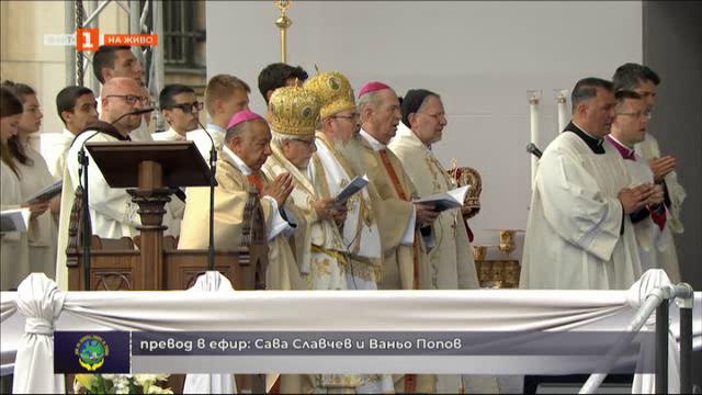 снимка 7 Специално студио: Света литургия, отслужена от папа Франциск в София