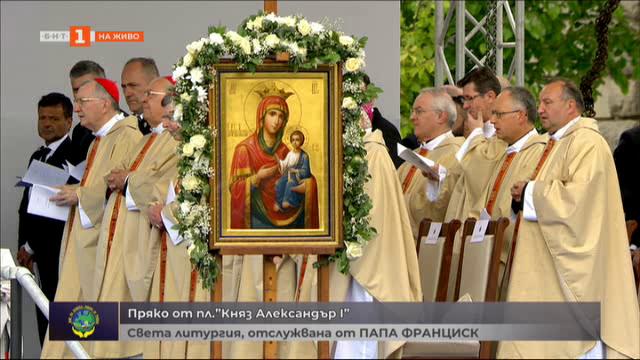 снимка 5 Специално студио: Света литургия, отслужена от папа Франциск в София