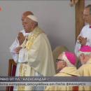 снимка 39 Специално студио: Света литургия, отслужена от папа Франциск в София