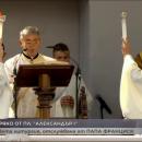 снимка 38 Специално студио: Света литургия, отслужена от папа Франциск в София