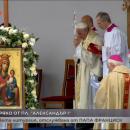 снимка 37 Специално студио: Света литургия, отслужена от папа Франциск в София