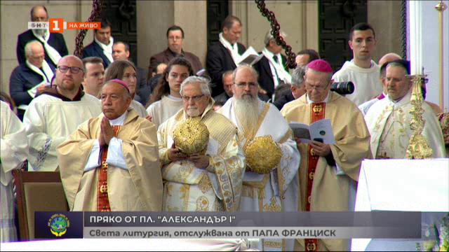 снимка 13 Специално студио: Света литургия, отслужена от папа Франциск в София