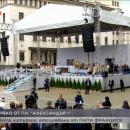 снимка 3 Специално студио: Света литургия, отслужена от папа Франциск в София