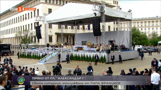 снимка 24 Специално студио: Света литургия, отслужена от папа Франциск в София