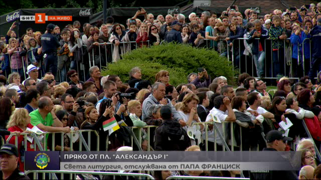 снимка 27 Специално студио: Света литургия, отслужена от папа Франциск в София