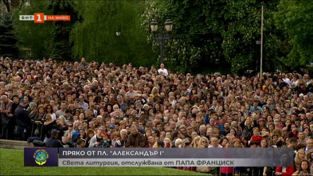 снимка 26 Специално студио: Света литургия, отслужена от папа Франциск в София