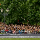снимка 4 Специално студио: Света литургия, отслужена от папа Франциск в София