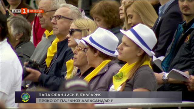 снимка 28 Специално студио: Света литургия, отслужена от папа Франциск в София
