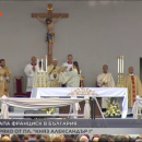 снимка 17 Специално студио: Света литургия, отслужена от папа Франциск в София