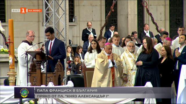 снимка 36 Специално студио: Света литургия, отслужена от папа Франциск в София