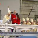 снимка 14 Специално студио: Света литургия, отслужена от папа Франциск в София
