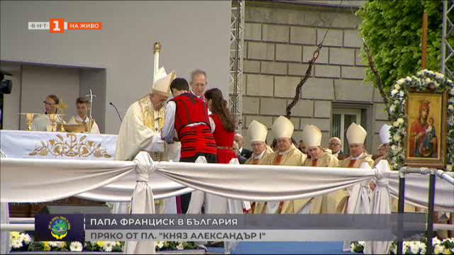 снимка 35 Специално студио: Света литургия, отслужена от папа Франциск в София