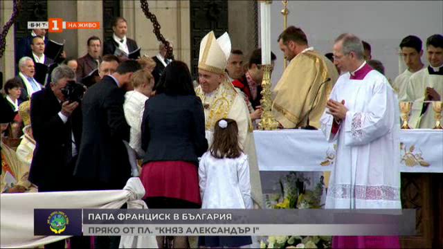 снимка 34 Специално студио: Света литургия, отслужена от папа Франциск в София