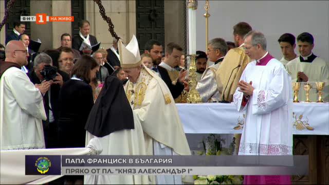 снимка 33 Специално студио: Света литургия, отслужена от папа Франциск в София
