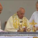 снимка 20 Специално студио: Света литургия, отслужена от папа Франциск в София